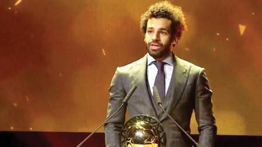 فرحة مضاعفة لمصر بنيل صلاح جائزة أفضل لاعب إفريقي