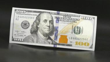 مصر تطرح سندات دولية بقيمة 7 مليارات دولار