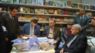إقبال كبير على جناح دار الشؤون الثقافية العامة في معرض بغداد الدولي للكتاب