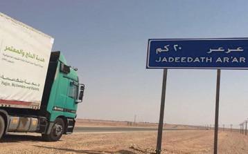 السعودية تعتزم فتح اكبر ساحة للتبادل التجاري مع العراق