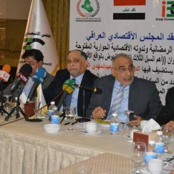 الاتفاقية مع الأردن تحقق مكاسب كبيرة للبلاد