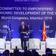 انطلاق المنتدى العالمي للمستثمرين في إسطنبول
