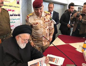 حسين الصدر يوّقع كتابه  ( بين عشق الذات وعشق الوطن»