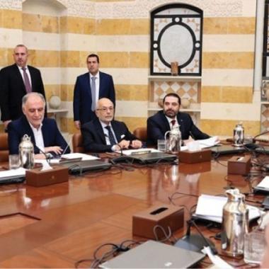قانون للعفو العام عن السجناء  في بيان الجكومة اللبنانية الجديدة