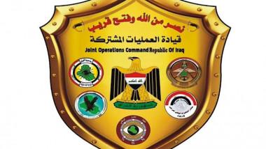 قيادة العمليات المشتركة تعزز القوات على الحدود وتكثف المراقبة عليها