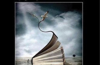 (كتاب الحياة) والرؤى العجائبية