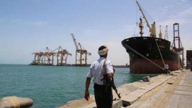 لجنة مراقبة الهدنة باليمن تجتمع على ظهر سفينة تابعة للأمم المتحدة