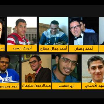 مصر تعدم تسعة أدينوا باغتيال النائب العام