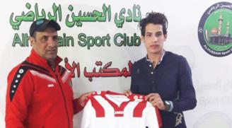 نادي الحسين يضم حارس المرمى مهند ماجد