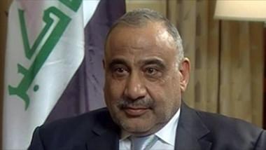 عبد المهدي يستقبل رئيس منظمة الصليب الأحمر الدولية