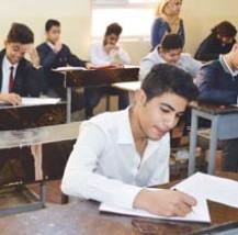 بدء الإختبار التمهيدي للإمتحانات الخارجية