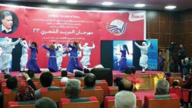 افتتاح مهرجان المربد (33)