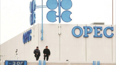 الإمارات تجدد إلتزامها بخفض إنتاج «أوبك»