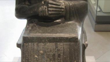 بعد 4000 عام.. مصادفة تقود عالمين  لحل لغز مسطرة القياس السومرية