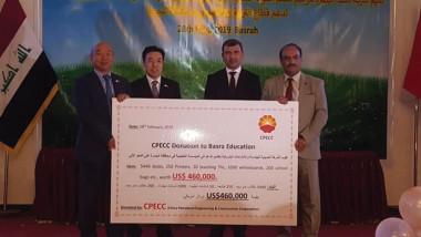 توزيع هدايا الشركة الصينية CPECC لدعم القطاع التربوي وتجهيز مستشفى الطفل بأدوية سرطانية