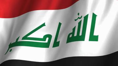 رحلة النشيد الوطني العراقي