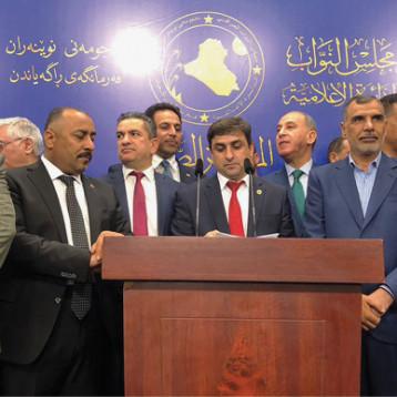 سائرون: تعدد الجهات الرقابية يوسع دائرة الفساد وندعم إلغاء مكاتب المفتشين