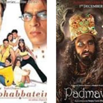 سينما هندية أسطورية