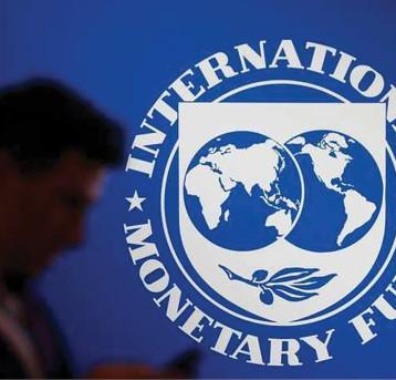 صندوق النقد: توترات التجارة تثير ضبابية اقتصادية هائلة