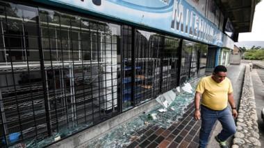 فنزويلا تغرق في العتمة  وغوايدو يطالب بإعلان حال طوارئ