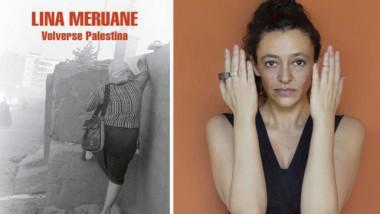 لينا مِرواني: أن تعودي فِلسطينَ