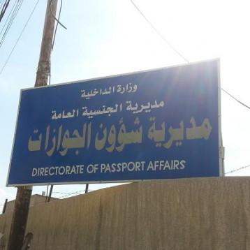 خبير قانوني: تعديل قانون الجنسية يخالف كل قوانين العالم وتفيد منه عناصر داعش