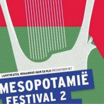 """هولندا :""""مهرجان ميزوبوتاميا""""الثقافي يكشف ملامح دورته الثانية"""
