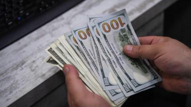 البنك المركزي يبيع اكثر من 199 مليون دولار في مزاد العملة