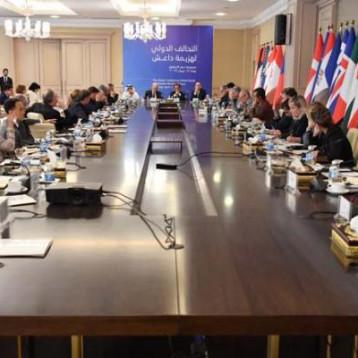 التحالف الدولي يبحث الاستقرار وتأهيل  البنى التحتية واعمار المناطق المحررة