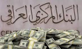 البنك المركزي يطلق برنامج التمويل الإسلامي المجمّع (SIFP)