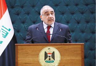 النصر: حكومة عبد المهدي تجامل إقليم كردستان على حساب الشعب