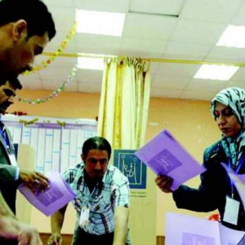 لجنة الأقاليم النيابية: تأجيل انتخابات مجالس المحافظات الى العام المقبل