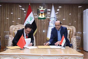 محافظ بغداد يوقع مذكرة تفاهم مع «شركة هالس« الصينية لتنفيذ القطار المعلق