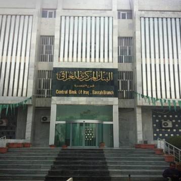 المركزي العراقي: 176.6 مليون دولار مبيعات العملة بمزاد الأربعاء