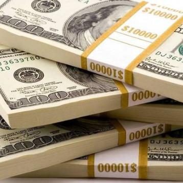 187.74 مليون دولار مبيعات المركزي العراقي