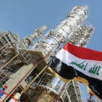 6.8 مليارات دولار عائدات النفط العراقي في نيسان الماضي