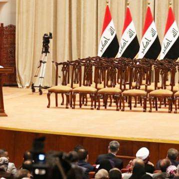 «الصباح الجديد» تكشف اسماء مرشحي الأحزاب لشغل المناصب الوزارية