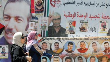 «آسف، لقد تجاوزت الحدود»: نبذة عن جيل الشباب الفلسطيني