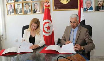 العراق وتونس يوقعان  مذكرة تفاهم شبابي رياضي