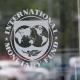 النقد الدولي: شريحة قروض جديدة لتونس