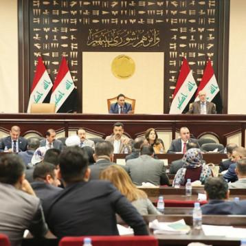 رئاسة البرلمان تهدد بفضح الجهات والشخصيات المتدخلة في عمل شبكة الاعلام