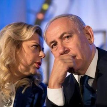 زوجة نتنياهو تعترف بطلب  وجبات على حساب الدولة