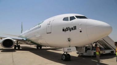 """وزارة النقل تدرس شراء طائرات """"إيرباص"""" حديثة"""