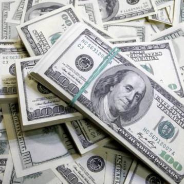 35.4 مليار دولار.. حيازة البلاد من السندات الأميركية خلال نيسان