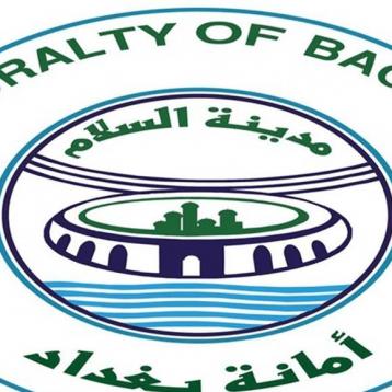 الأمانة تمهل متجاوزين في بغداد الجديدة 72 ساعة لرفع تجاوزاتهم
