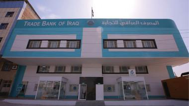 البنك العراقي للتجارة يعتزم التوسع  في الصين والخليج لدعم الايرادات