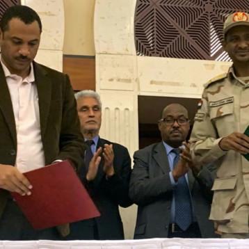 التوقيع بالاحرف الاولى على الاتفاق السياسي  بين المجلس العسكري وقادة الاحتجاج