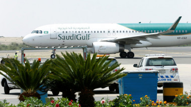 الحوثيون يشنون هجوما بطائرات مسيرة على مطار سعودي