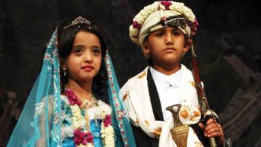 اليونسيف : 115  مليون رجل في العالم تزوجوا في سن الطفولة