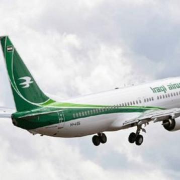 امانة بغداد تباشر المرحلة الأولى لتأمين وصول المسافرين الى المطار